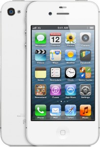 apple iphone 4s reconditionn blanc 16 go prix. Black Bedroom Furniture Sets. Home Design Ideas