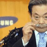 Samsung : changement à la tête du Groupe