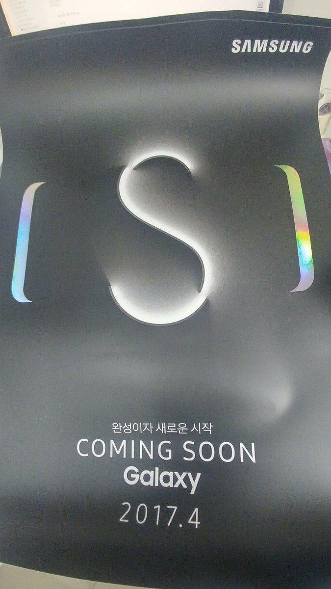 Poster des Galaxy S8 et S8 Plus