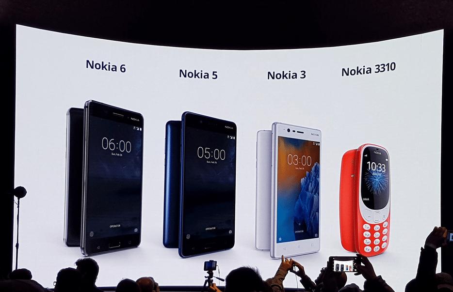 Présentation de Nokia MWC 2017