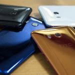 HTC U11 vers un smartphone sans aucun bouton