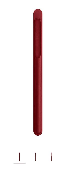 Apple propose l'accessoire pour le stylo Apple, l'étui de protection