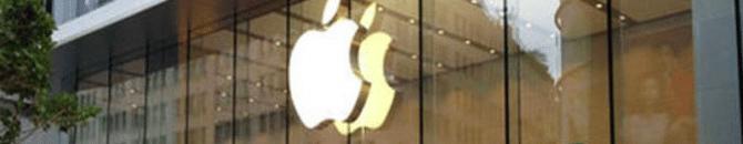 Apple est condamnée à payer 440 millions de dollars à VirnetX