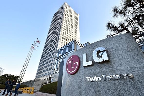 Les bâtiments de LG.