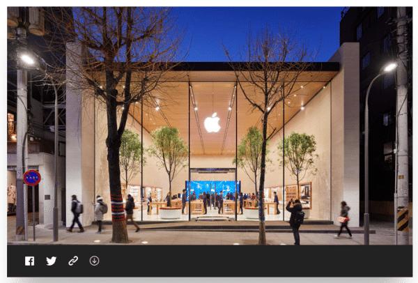 Apple s'installe à Séoul, dans la région de Gangnam