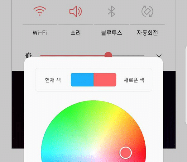Personnalisation menu paramètres rapides grâce à Samsung Good Lock