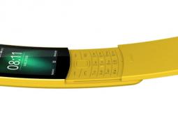 Écran incurvé Nokia 8110.