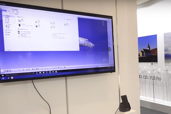 Boîtier Huawei permettant connexion à écran et périphériques.