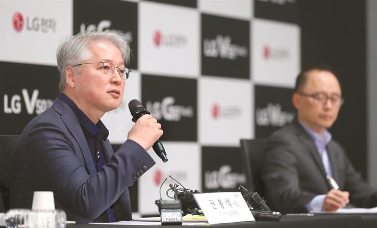 Kwon Bong-Seok président de LG estime qu'il est trop tôt pour focaliser ses efforts sur un téléphone pliable