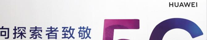 Huawei est accusé d'espionnage.