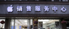 Apple envisage sérieusement de produire ses appareils ailleurs qu'en Chine
