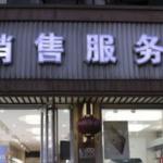 S'émanciper de la Chine et délocaliser sa production, une volonté qui se précise pour Apple