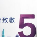 Huawei : l'équipementier qui propose les meilleures infrastructures 5G au monde