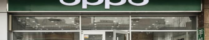 Oppo lance une messagerie sans réseau ni wifi