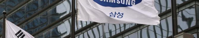 La sortie du Samsung Galaxy Fold de nouveau retardée