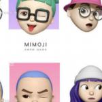 Xiaomi utilise, encore, un concept d'Apple avec sa nouvelle publicité