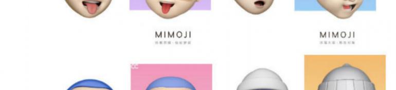 Xiaomi copie une nouvelle fois Apple