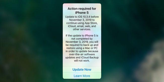 Une mise à jour Apple nécessaire pour les utilisateurs iPhone