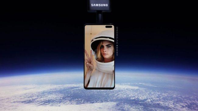"""L'opération """"Space Selfie"""" de Samsung réalisée à l'aide d'un ballon envoyé en stratosphère"""