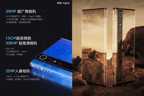 L'écran à quatre faces de Xiaomi toujours au stade de prototype
