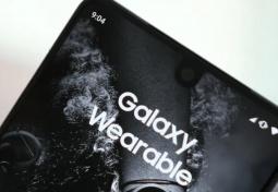 Galaxy Wearavble disponible